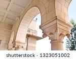 columns of  latrun trappist... | Shutterstock . vector #1323051002