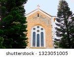 latrun trappist monastery in... | Shutterstock . vector #1323051005