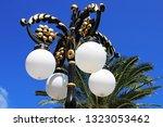 beautiful lanterns in bahai... | Shutterstock . vector #1323053462