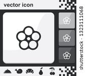 valve flat set of buttons... | Shutterstock .eps vector #1323111068