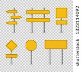 yellow traffic signs  double... | Shutterstock .eps vector #1323114092