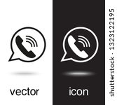 vector icon phone on black and...
