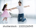 i love you  dad  handsome young ... | Shutterstock . vector #1323126545