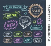 discount labels. chalk drawing | Shutterstock .eps vector #132312992