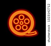 Film Roll  Old Movie Strip Icon ...