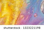 colorful sparkling paints mix... | Shutterstock . vector #1323221198