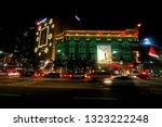 seoul korea november 11  ...   Shutterstock . vector #1323222248