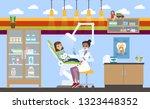 children hospital building with ... | Shutterstock . vector #1323448352