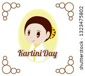 indonesian kartini day... | Shutterstock .eps vector #1323475802