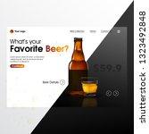 beer bottle realistic mock up... | Shutterstock .eps vector #1323492848