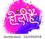happy holi vector elements for... | Shutterstock .eps vector #1323503918