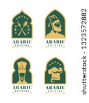 arabic cuisine collection logo... | Shutterstock .eps vector #1323572882