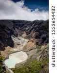 Crater Of Ciremai Mountain ...