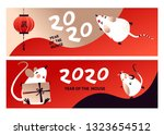 happy new year 2020. funny... | Shutterstock .eps vector #1323654512