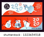 happy new year 2020. funny... | Shutterstock .eps vector #1323654518