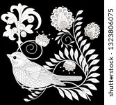 coloring pages. coloring book...   Shutterstock .eps vector #1323806075