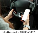the mobile phone with empty... | Shutterstock . vector #1323865352