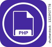 vector php icon  | Shutterstock .eps vector #1323937778