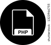 vector php icon  | Shutterstock .eps vector #1323966755