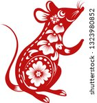 chinese zodiac sign year of rat ... | Shutterstock .eps vector #1323980852