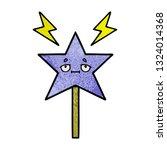 retro grunge texture cartoon of ... | Shutterstock .eps vector #1324014368