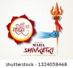 illustration of happy maha... | Shutterstock .eps vector #1324058468