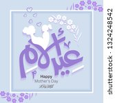 mother's day in arabic... | Shutterstock .eps vector #1324248542