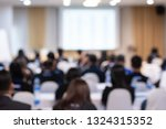 blur background  the atmosphere ... | Shutterstock . vector #1324315352
