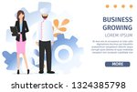 business woman character chef... | Shutterstock .eps vector #1324385798