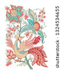 floral decorative elements in... | Shutterstock .eps vector #1324534655