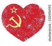 Постер, плакат: Communism USSR Soviet