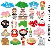 Fukushima Illustrations