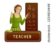teacher explains the lesson for ... | Shutterstock . vector #1324814648
