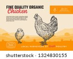 fine quality organic poultry.... | Shutterstock .eps vector #1324830155