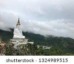 pha son keaw temple  thailand   Shutterstock . vector #1324989515