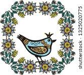 beautiful bird. vector...   Shutterstock .eps vector #1325020775