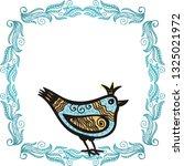 beautiful bird. vector...   Shutterstock .eps vector #1325021972
