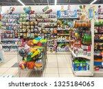 minsk  belarus   february 24 ...   Shutterstock . vector #1325184065