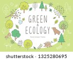 forest and ecology hand drawn   Shutterstock .eps vector #1325280695