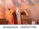 carlos barbosa rio grande do... | Shutterstock . vector #1325317748