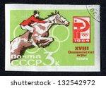 russia   circa 1964  a stamp... | Shutterstock . vector #132542972