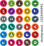 white solid icon set  drawing... | Shutterstock .eps vector #1325454992