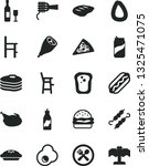 solid black vector icon set   a ... | Shutterstock .eps vector #1325471075