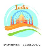 independence day of india on... | Shutterstock . vector #1325620472