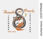 chinese dragon logo for t shirt....   Shutterstock .eps vector #1325709608