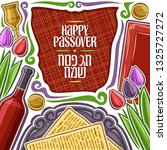 poster for passover holiday... | Shutterstock . vector #1325727272
