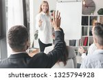 woman holding business meeting... | Shutterstock . vector #1325794928