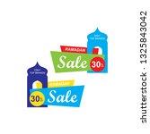 ramadan sale banner discount... | Shutterstock .eps vector #1325843042