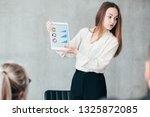 data analysis. business matters.... | Shutterstock . vector #1325872085