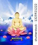 illustration of mahavir jayanti ...   Shutterstock .eps vector #1325921222